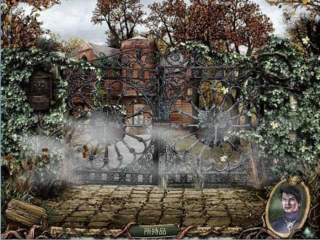 ミステリー・ノベル:悪魔のメダリオン ゲーム