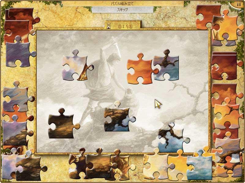 ワールド・リドル:世界の七不思議 ゲーム